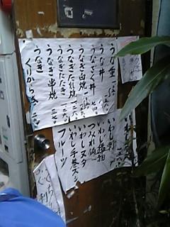 menu_harigami