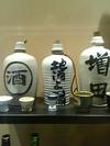 tokkuri_sake