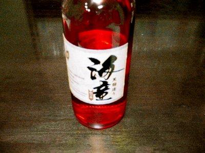 shochu_kaido.jpg